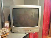 Телевизор б/у LG, диагональ 54 см,